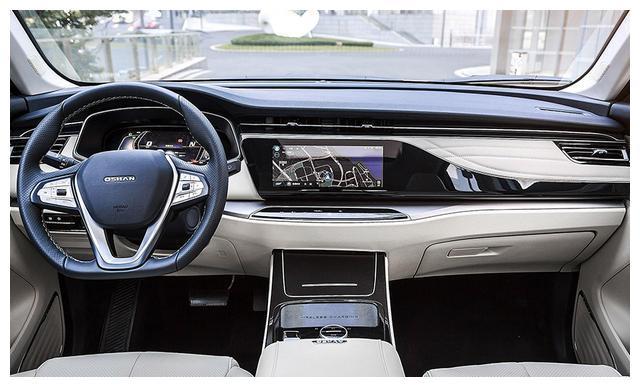 NEDC续航405km 长安欧尚X7 EV将于4月上市