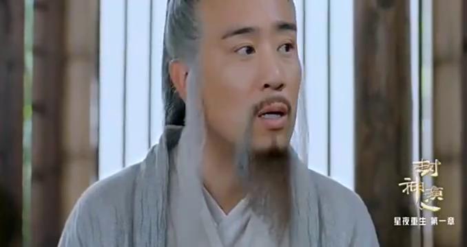 封神演义:师尊下达神谕,让杨戬寻找五行上将,消灭纣王的商朝!