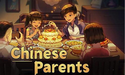 《中国式家长》Switch版将于8月20日发售