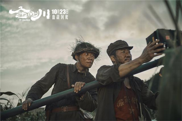 张译饰演张飞,吴京是高炮班长,《金刚川》5大角色介绍