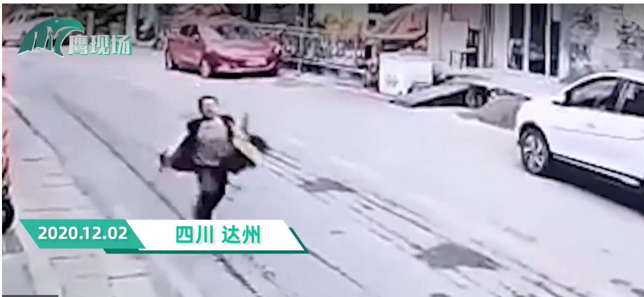 四川小学生提着书包一路拼命狂奔 监控拍下身后意外画面引热议