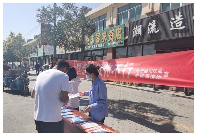 永宁县司法局李俊司法所全面开展第七次人口普查宣传活动
