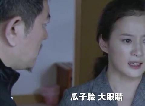 康岚怀疑桑叶和高秋生之间的关系,求于水去帮她验证!