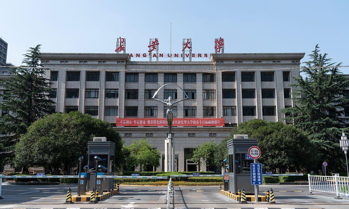西北地区全国性大学,长安大学和青海大学