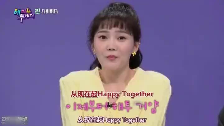 咸素媛唱吃吃颂表演撒娇刘在石拍手叫好旁边女嘉宾一脸嫌弃