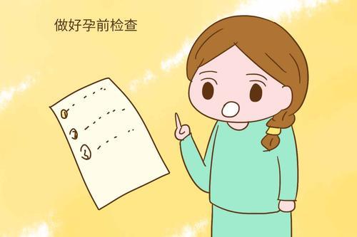 备孕前,有必要查输卵管和卵巢功能吗?||合肥喜得儿不孕不育医院