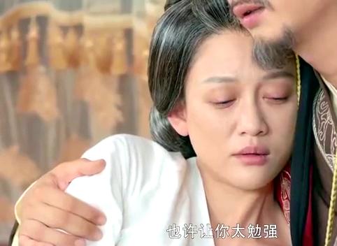 伽罗皇后最后不幸去世,杨丽华直接跪地痛哭,太难受了