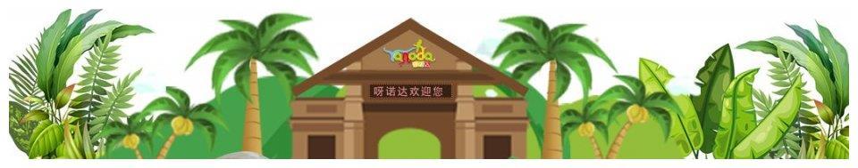 """呀诺达雨林文化旅游区荣登""""2020海南省服务业企业50强""""榜单"""