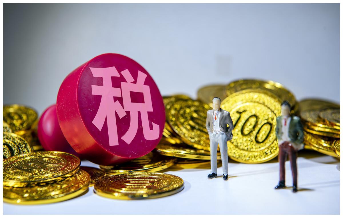 浅谈个人取得奖金的个税优惠政策梳理,建议收藏!