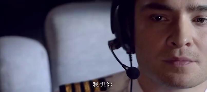绝命航班:飞机上的人都严重负伤,杀手却还没有现身