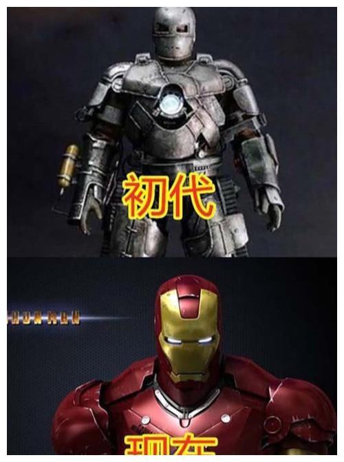 漫威英雄初代VS现代,钢铁侠变色,绿巨人变傻,仅他换了人!