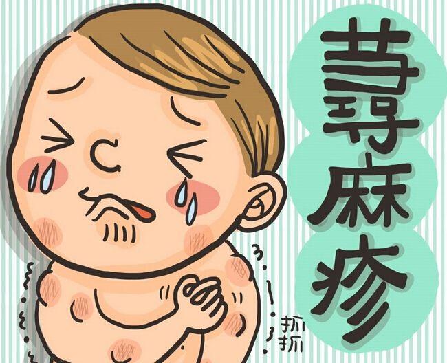 冬季慢性荨麻疹困扰生活,了解并坚持这三件事