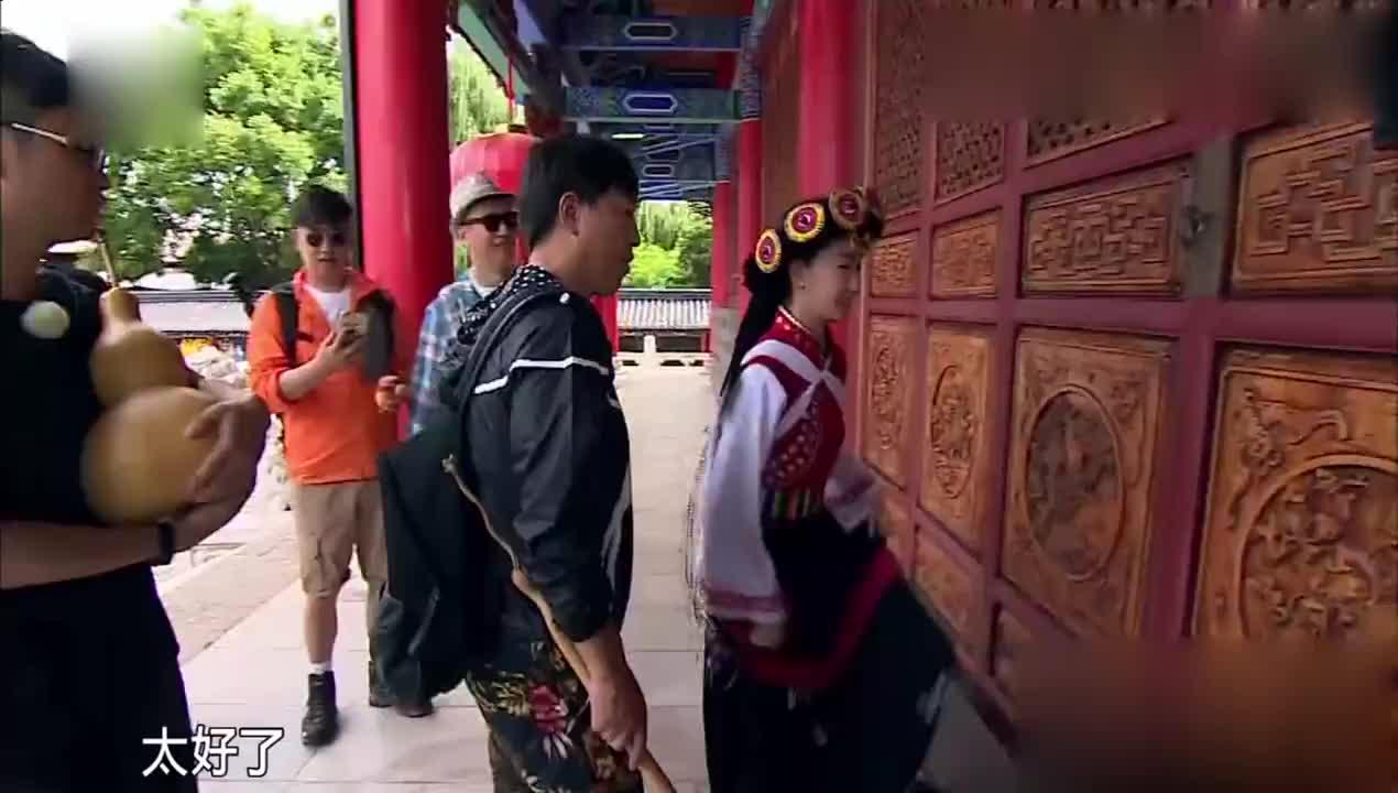 极限挑战1:极限团木府偶遇神秘道士,黄渤身世被曝光?