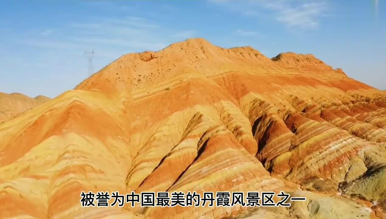 甘肃最有良心的国家5A景区,门票只要74元,还送游客最美观光车