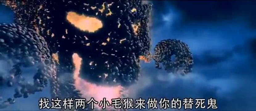 蜀山传:幽泉老祖攻击峨眉,白眉的昊天镜一出,幽泉老祖血盾逃走