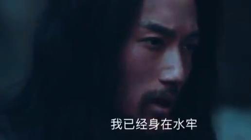青云志:赵丽颖李易峰知道定海庄秘密,要保护宝物,决定回山庄