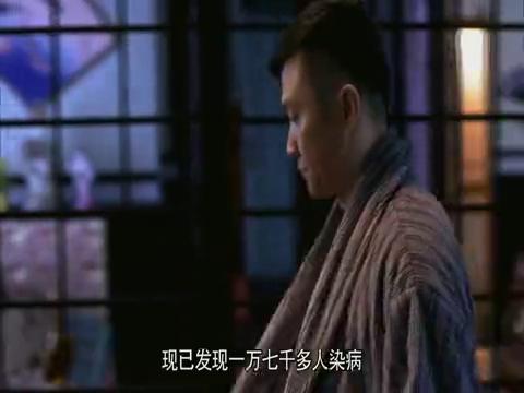 蒙古国流行鼠疫灾区很严重,惠子不用上班只为作个好妻子