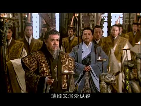 太后提出削番,削去刘恒爵位,大臣都不同意