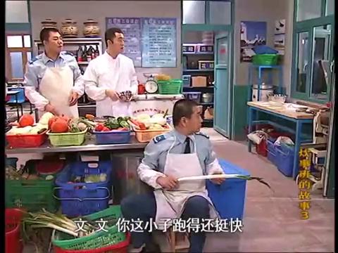 炊事班的故事:为了早点上网,炊事班集体送礼,不超过两块