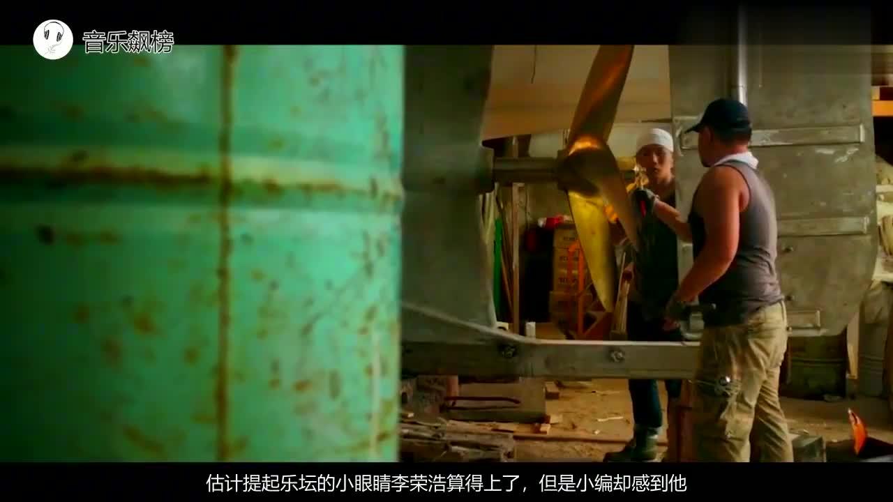 香港知名演员林雪演绎李荣浩,《年少有为》MV网友感动泪崩了