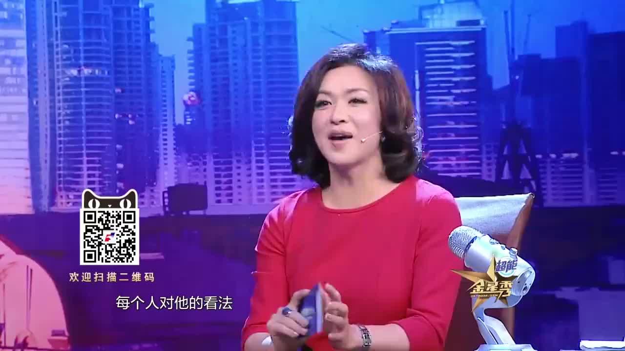 蔡健雅谈刘欢周华健刘欢是中国国宝周华健笑声很魔鬼