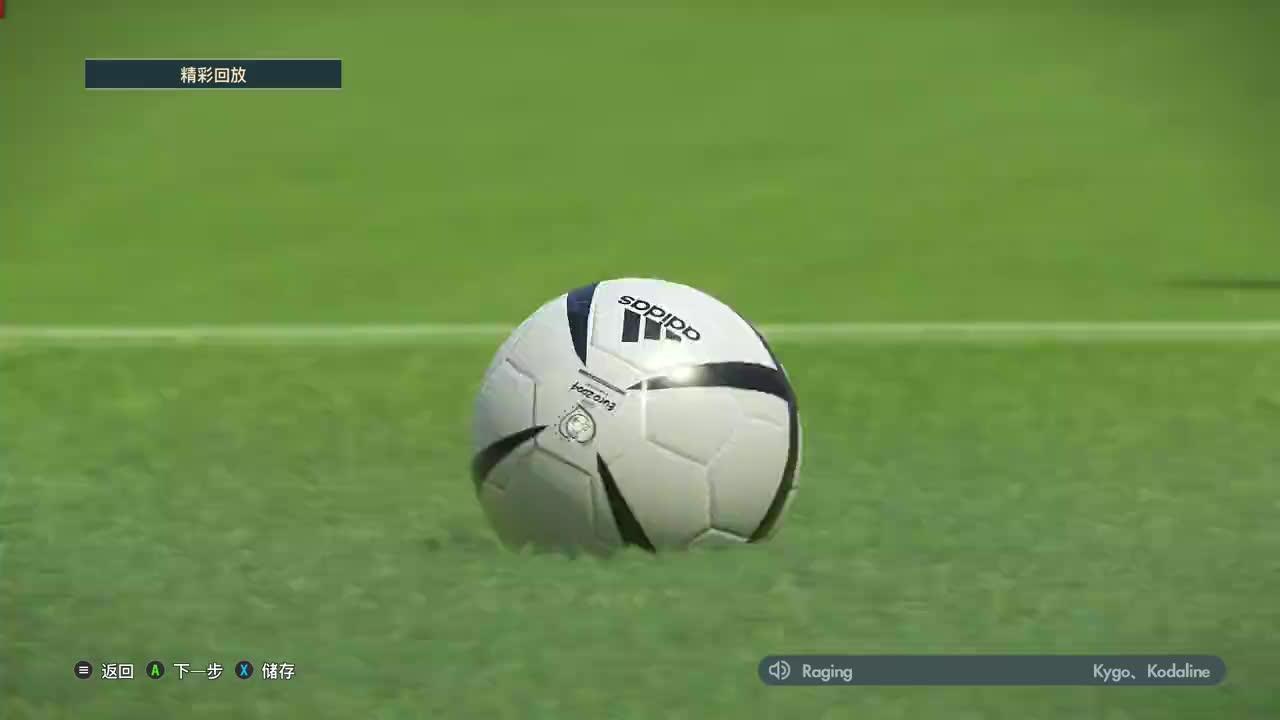 实况足球欧冠半决赛,阿森纳塞维利亚,齐达内双响诺伊尔神扑集锦