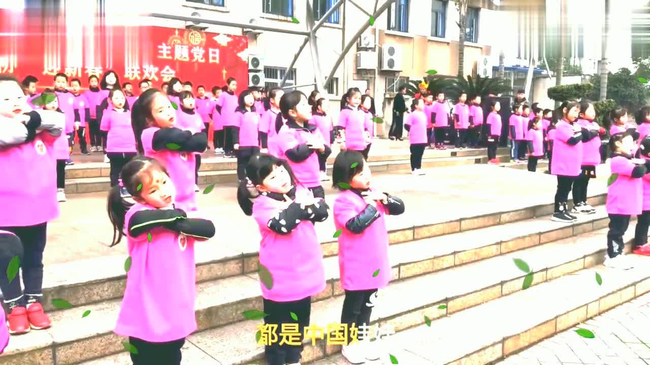 看看吧!中国娃娃,怎样在祖国的蓝天下成长