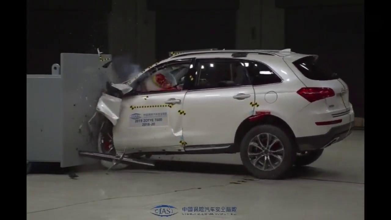 视频:山寨神车众泰T600,外观可以山寨,但安全性能绝不山寨!