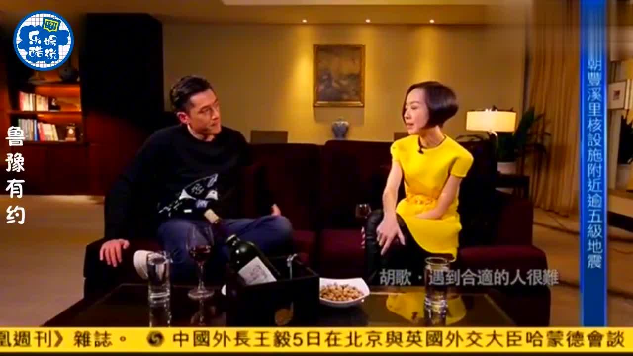 胡歌采访集锦,首谈前女友薛佳凝,满脸表现出了后悔之心