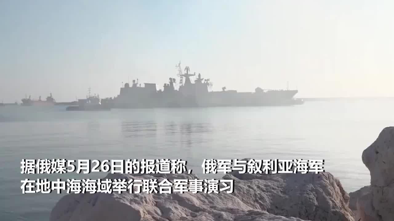 地中海传来激烈爆炸声,俄舰队火速杀出港口支援,英法坦承没想到