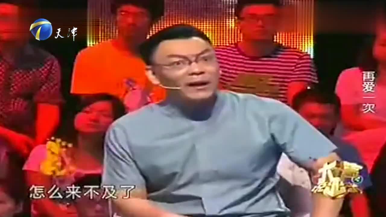 前妻怀孕三个月求复婚,真相台上被揭露,涂磊:这婚打死也不复!