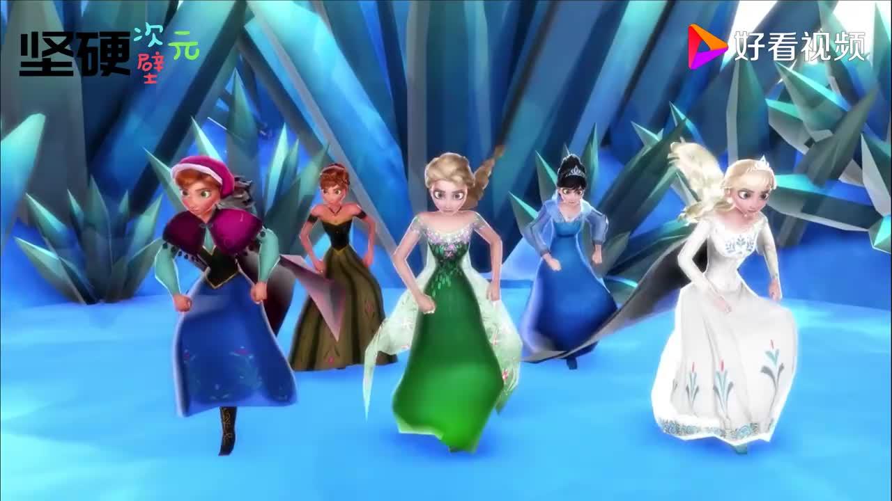 冰雪奇缘MMD:艾莎、安娜学会滑步之后,简直变蹦迪女王了!