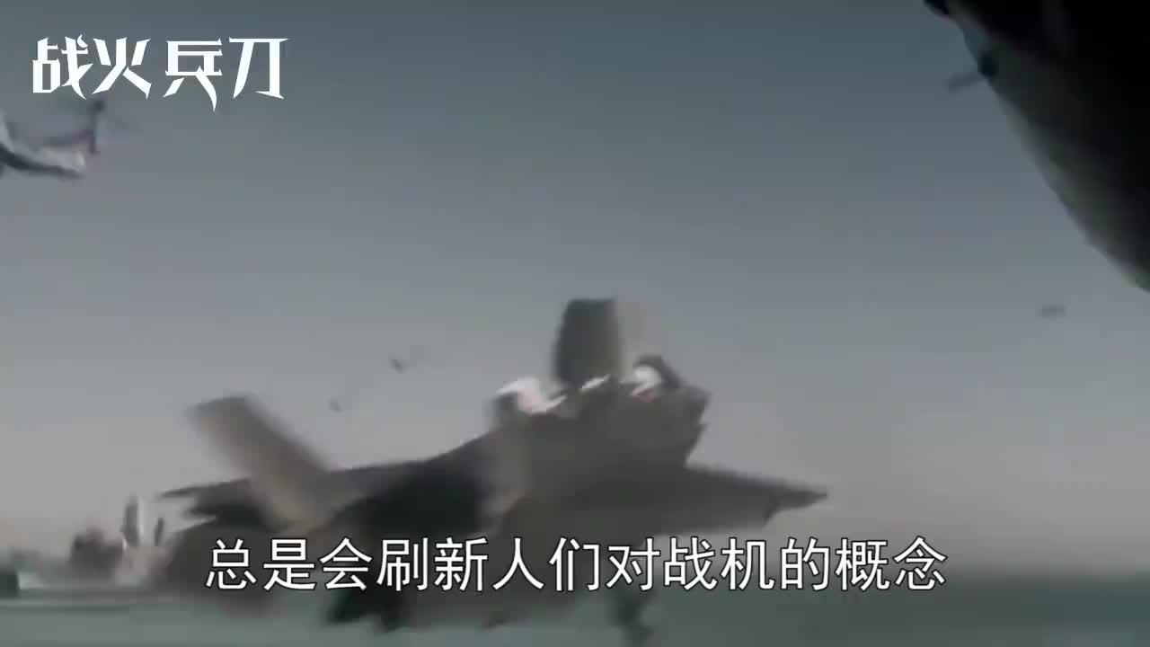 装备四台发动机,这架全球最先进的作战飞机,因为洪水被泄露公布