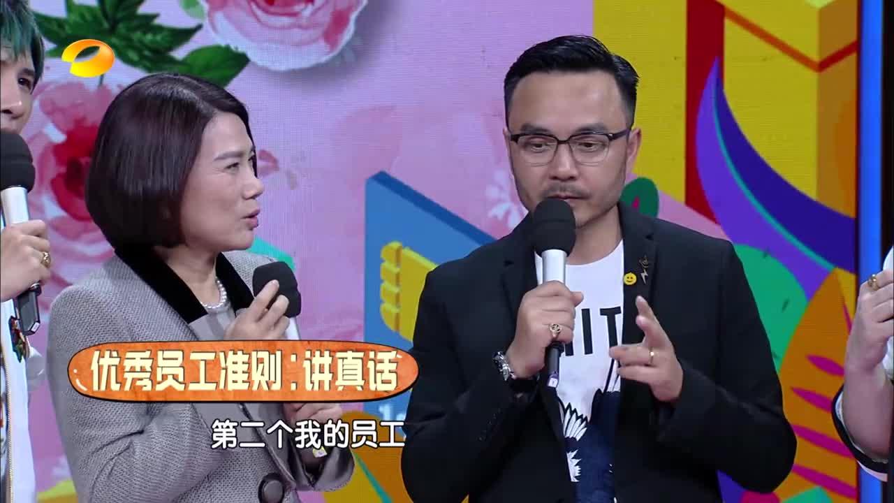 汪涵问董姐喜欢什么样的员工,董明珠:讲真话有创新精神的员工!