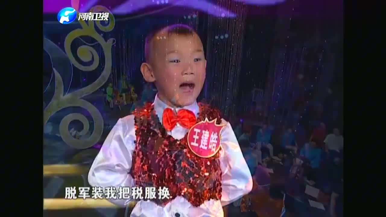 豫剧《蚂蜂庄的姑爷》选段 崔哲源:脱军装我把那税服换
