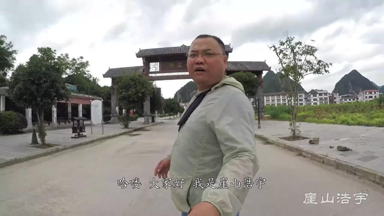 """航拍宜州下枧河风光,壮族""""歌仙""""刘三姐的故里,你想去一趟吗?"""