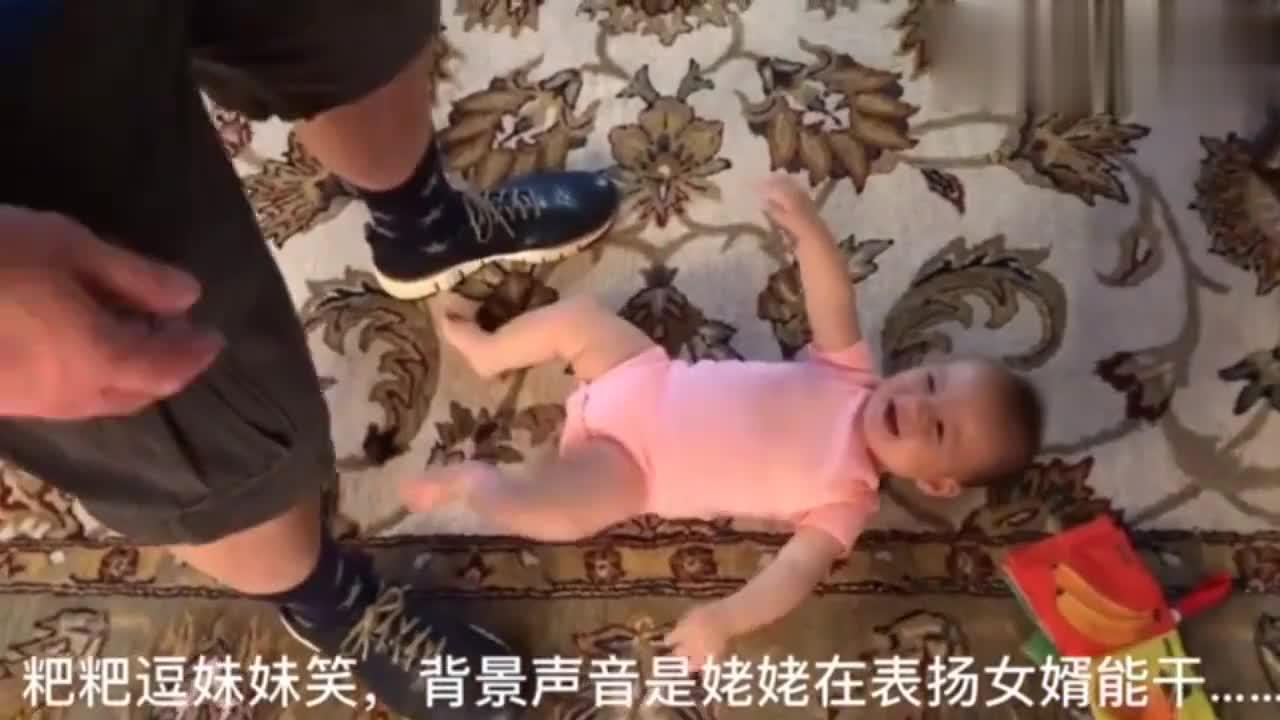 爸爸逗小宝宝玩宝宝兴奋的不得了,接下来的动作也把爸爸都笑翻了