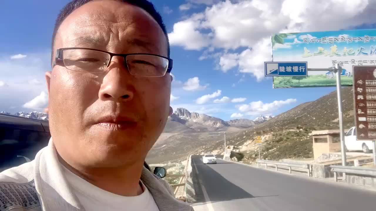 自驾318去西藏,有一处免费的景区,可以和稻城亚丁相媲美