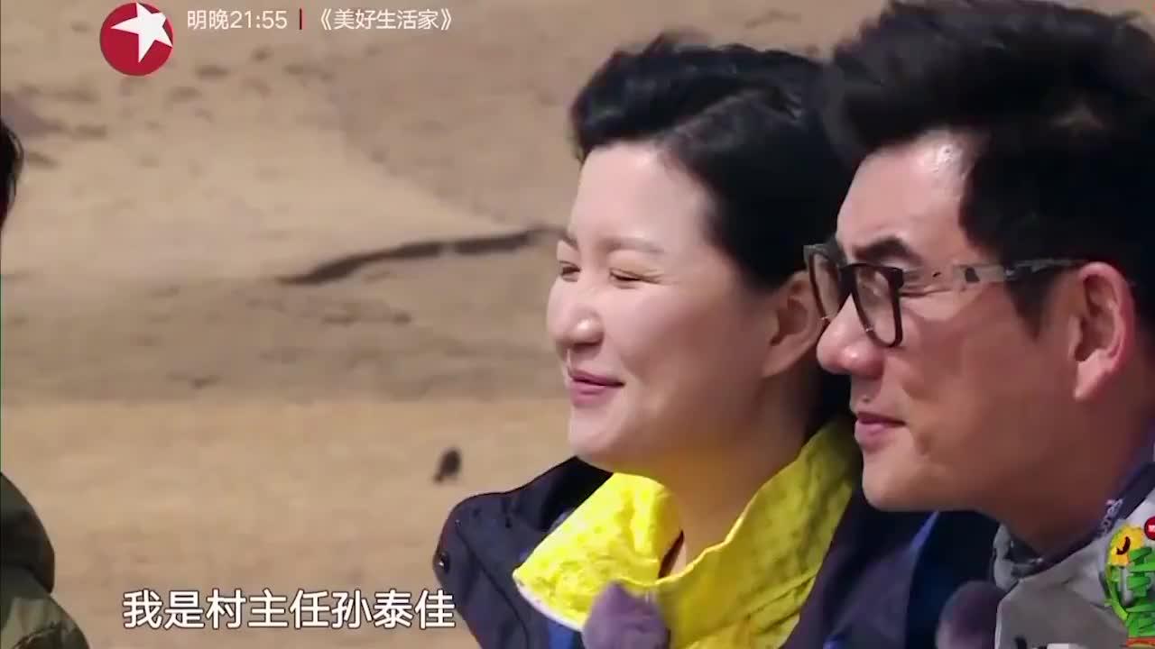 我们在行动:村长讲藏语任贤齐一脸懵逼,还好有阿佳组合做翻译!