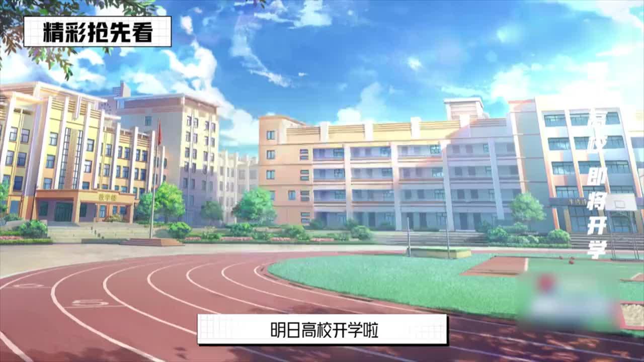 《明日之子4》入学选修分班考试篇