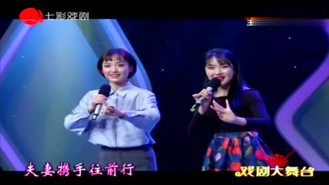 越剧《追鱼·观灯》上越青年演员王婉娜 雨果 陈欣雨 陈敏娟演唱