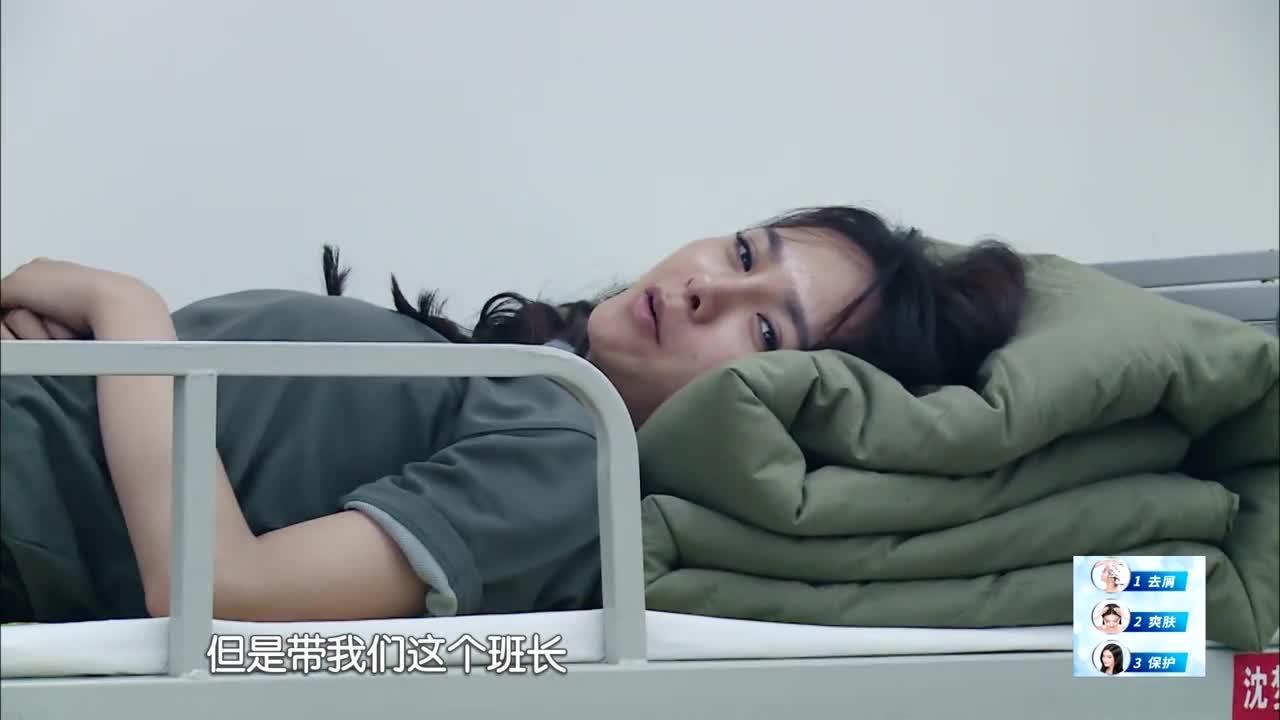 真正男子汉:在中午休息时间,张蓝心爆出自己单身多年的原因!