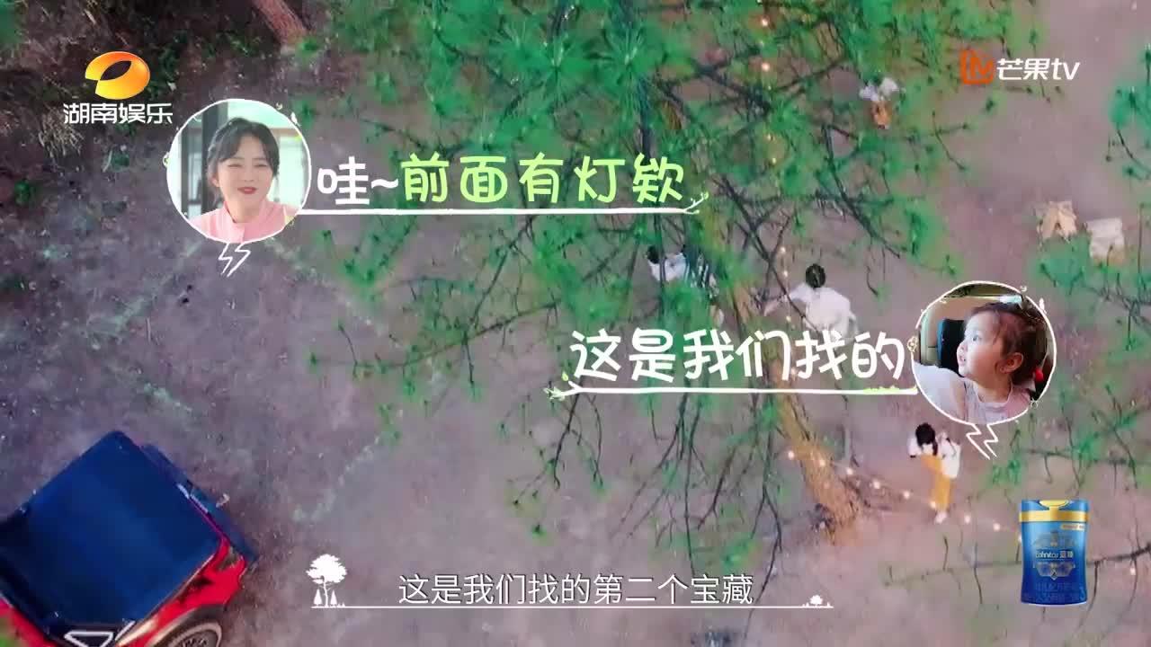 节目组心真大,吴奇隆竟然在森林露营区做烧烤,简直太危险了!