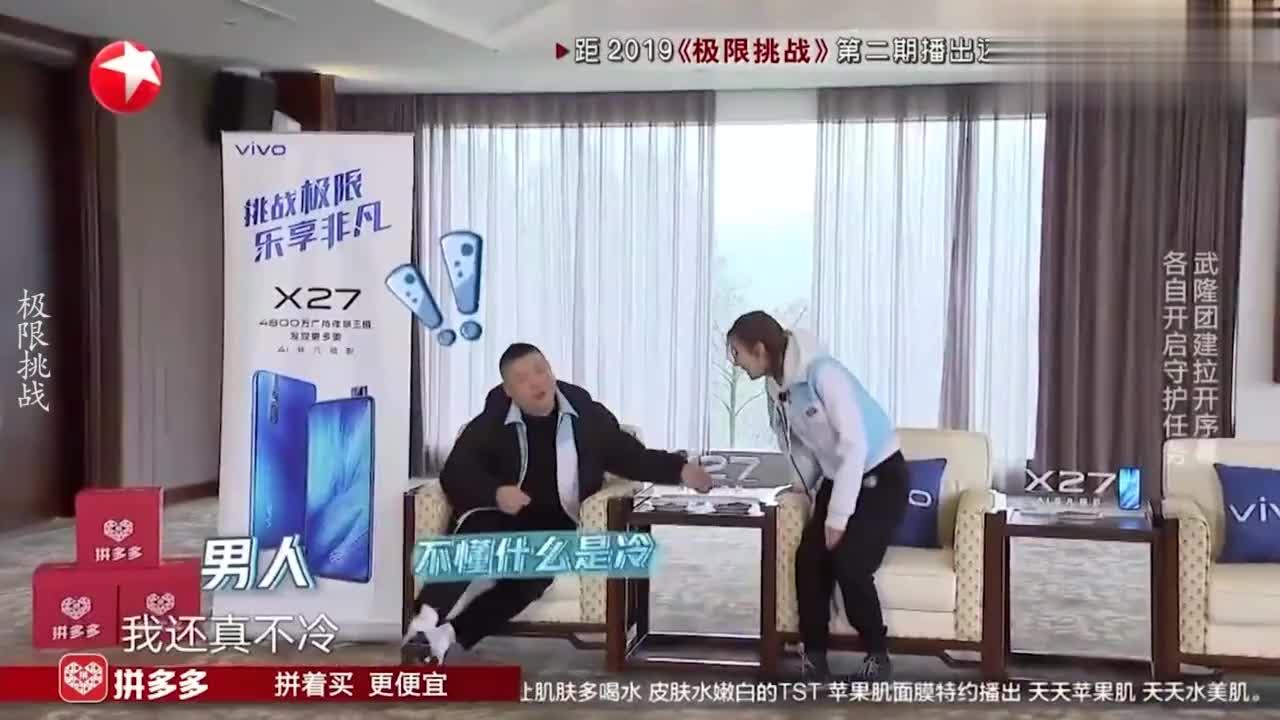 岳云鹏催婚迪丽热巴:我媳妇24岁都生娃了!那些被催婚的明星