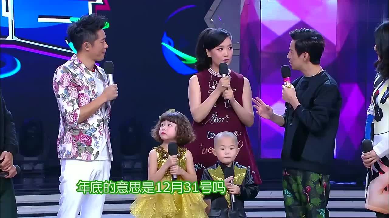 3岁萌娃张峻豪销魂舞步演《自由飞翔》,凤凰传奇曾毅笑场,太逗