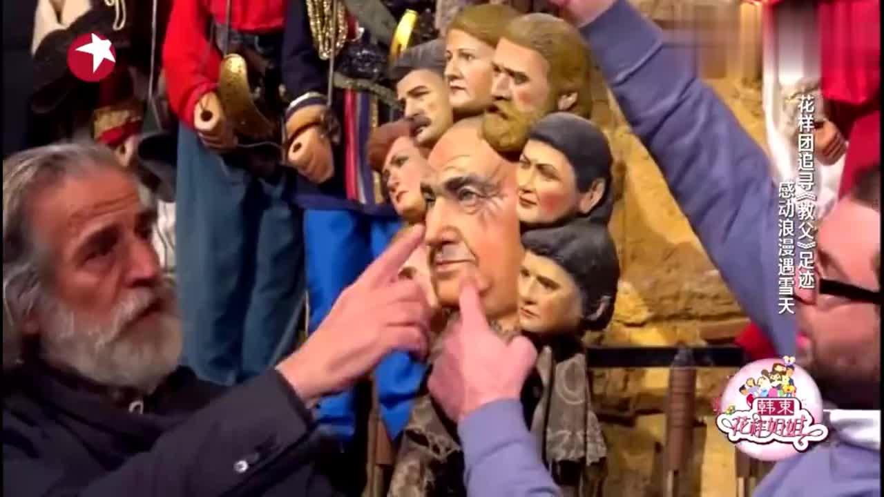 花样姐姐:老爷爷提着木偶表演,众人却只看他的表情,太有戏!