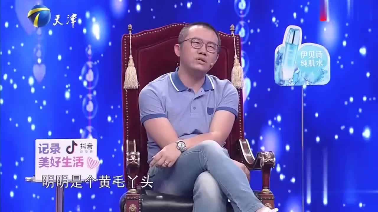 涂磊称女嘉宾唯一能做的就是调整自己|爱情保卫战20190821