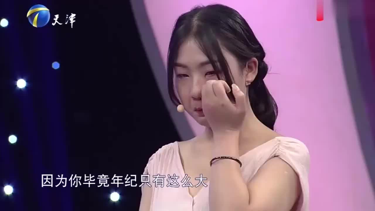 涂磊告知女嘉宾最重要的事就是要自尊自爱|爱情保卫战20190828
