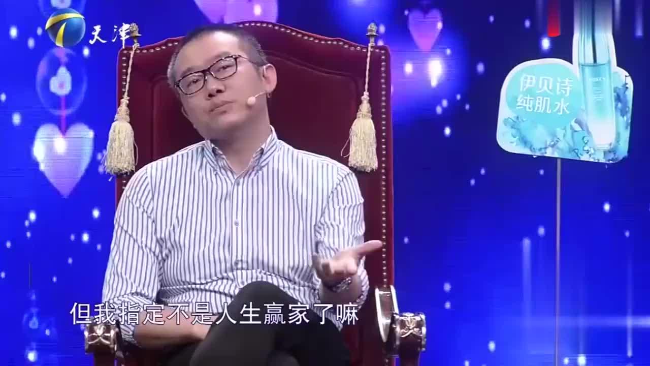 涂磊称女嘉宾是想嫁给男友给她的婚姻爱情保卫战20190710