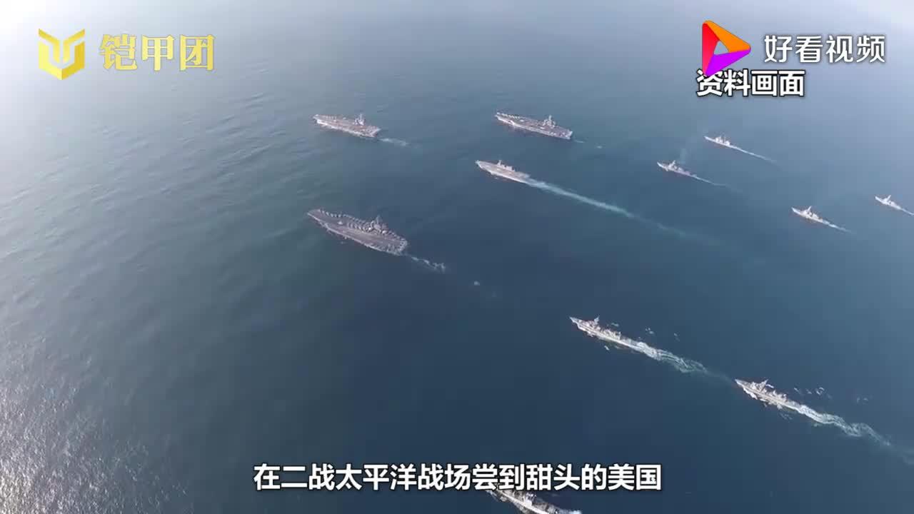 """改变未来海战模式?美军""""潜水航母""""即将上阵,可搭载多架无人机"""